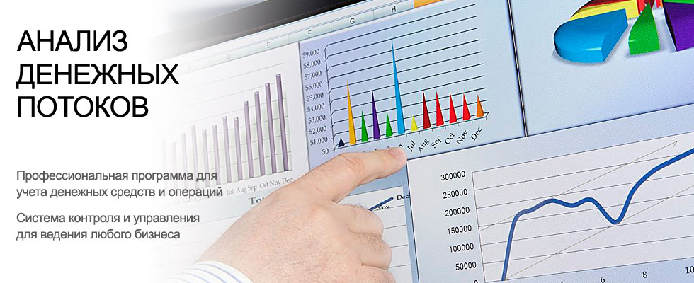 analyse the cash flow problems a business might experience P3 - prepare a 12 month cash flow forecast to enable an organisation to manage its cash m1 - analyse the cash flow problems a business might experience d1 - recommend and justify actions a business might take when experiencing cash flow problems hamilton construction limited, a small house building and restoration.
